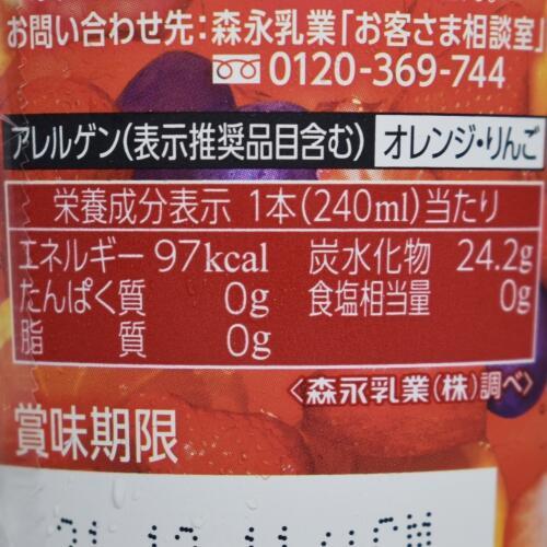 リプトンサングリアティーパンチ,栄養成分表示