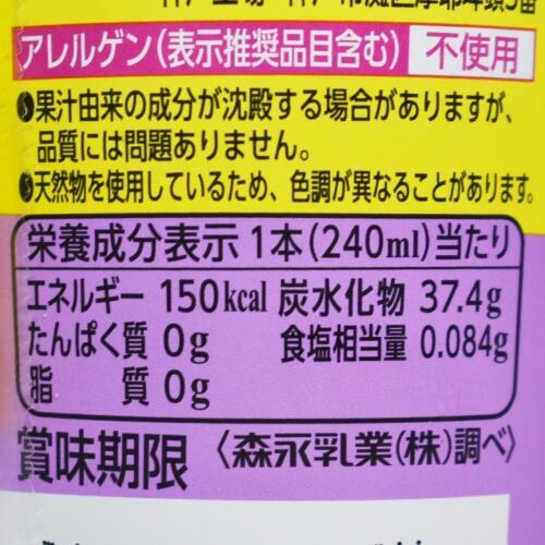 ぶどうレモネードbyレモニカ,栄養成分表示