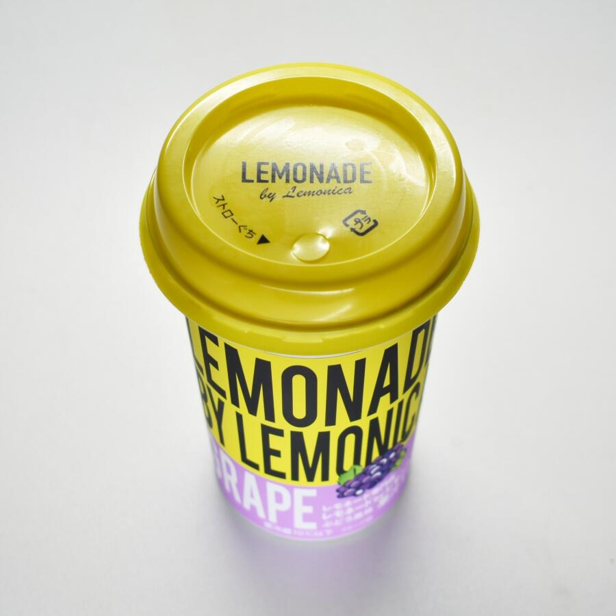 ぶどうレモネードbyレモニカ