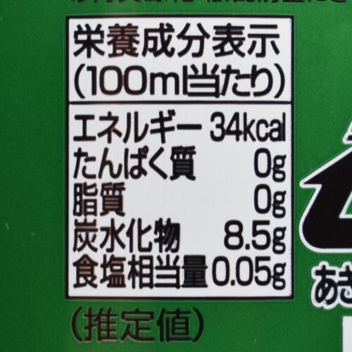 アシードブリュージンジャーエールの栄養成分表示