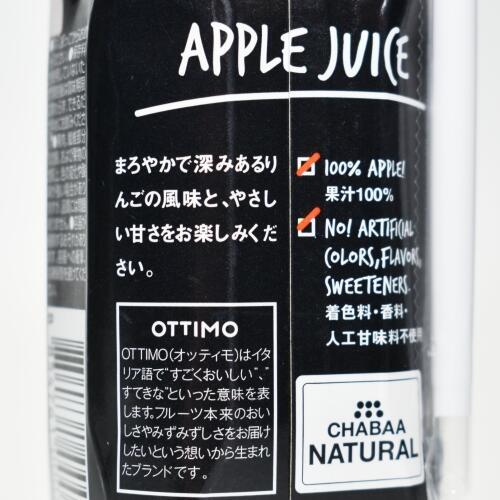OTTIMO APPLE オッティモアップルジュース