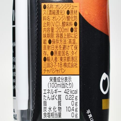 OTTIMO ORANGE オッティモオレンジジュース,原材料名,栄養成分表示