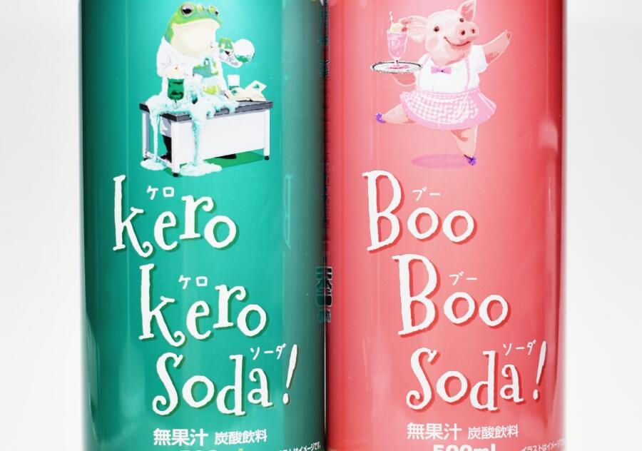 ケロケロソーダ Kero Kero Soda,ブーブーソーダ Boo Boo Soda