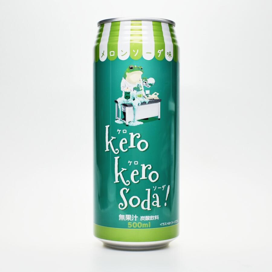 ケロケロソーダ Kero Kero Soda