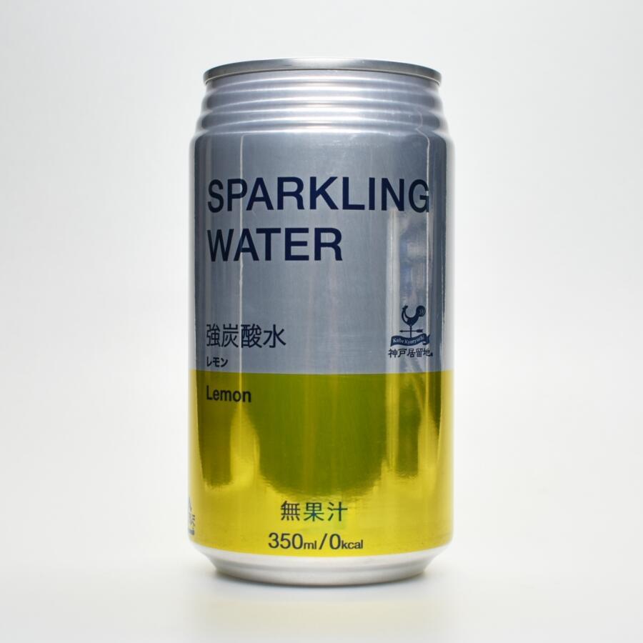 神戸居留地スパークリングウォーターレモン