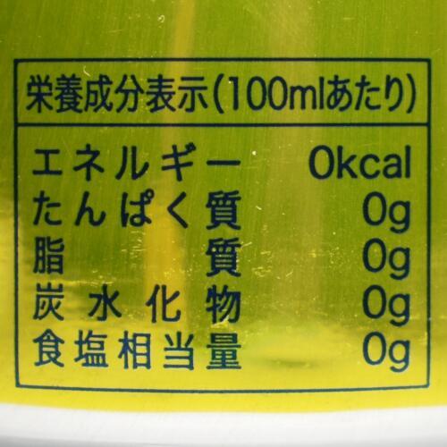 神戸居留地スパークリングウォーターレモンの栄養成分表示