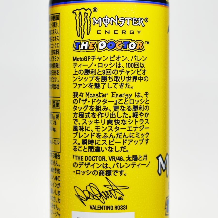モンスターロッシ,Monster Rossi,ポエム