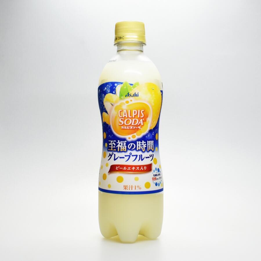 カルピスソーダ 至福の時間グレープフルーツ,CALPIS SODA blissful time grapefruit