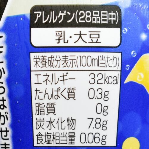 カルピスソーダ 至福の時間グレープフルーツの栄養成分表示