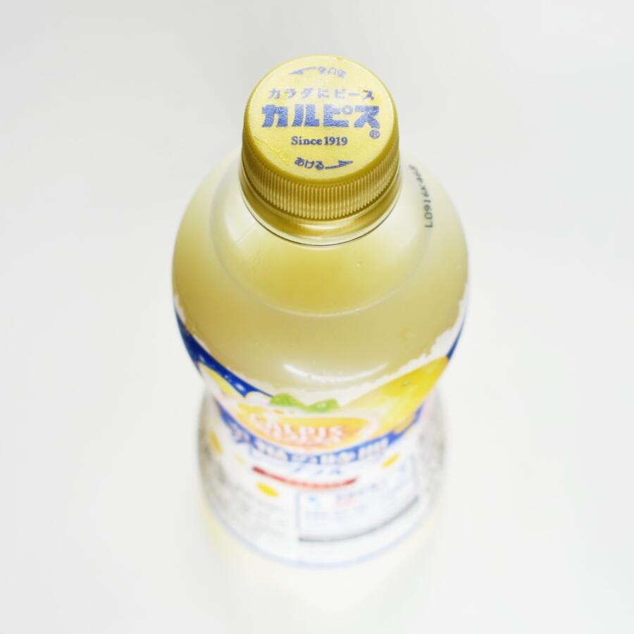 カルピスソーダ 至福の時間グレープフルーツ,ペットボトルキャップ