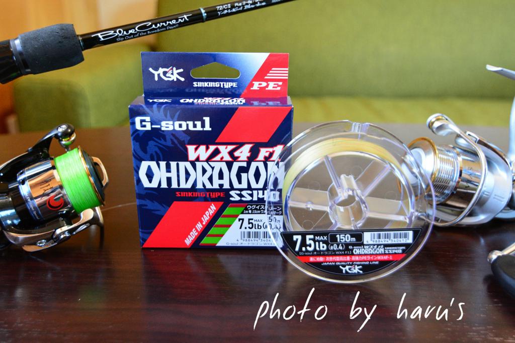 ohdragon5color オードラゴン5カラード