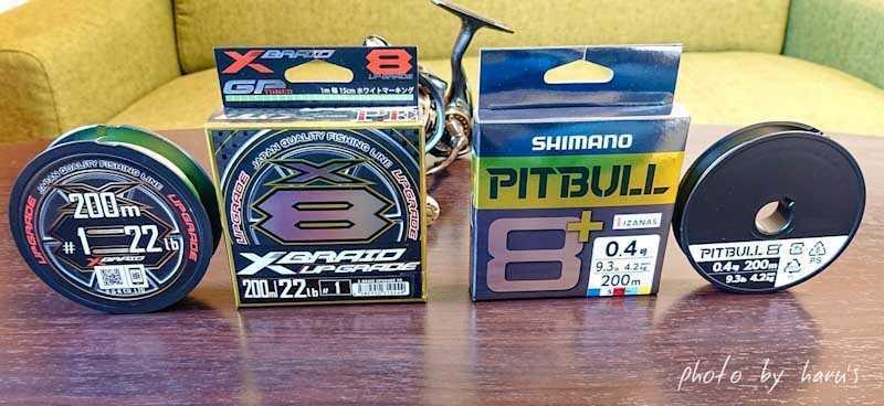 ピットブル8+とアップグレードX8を比較