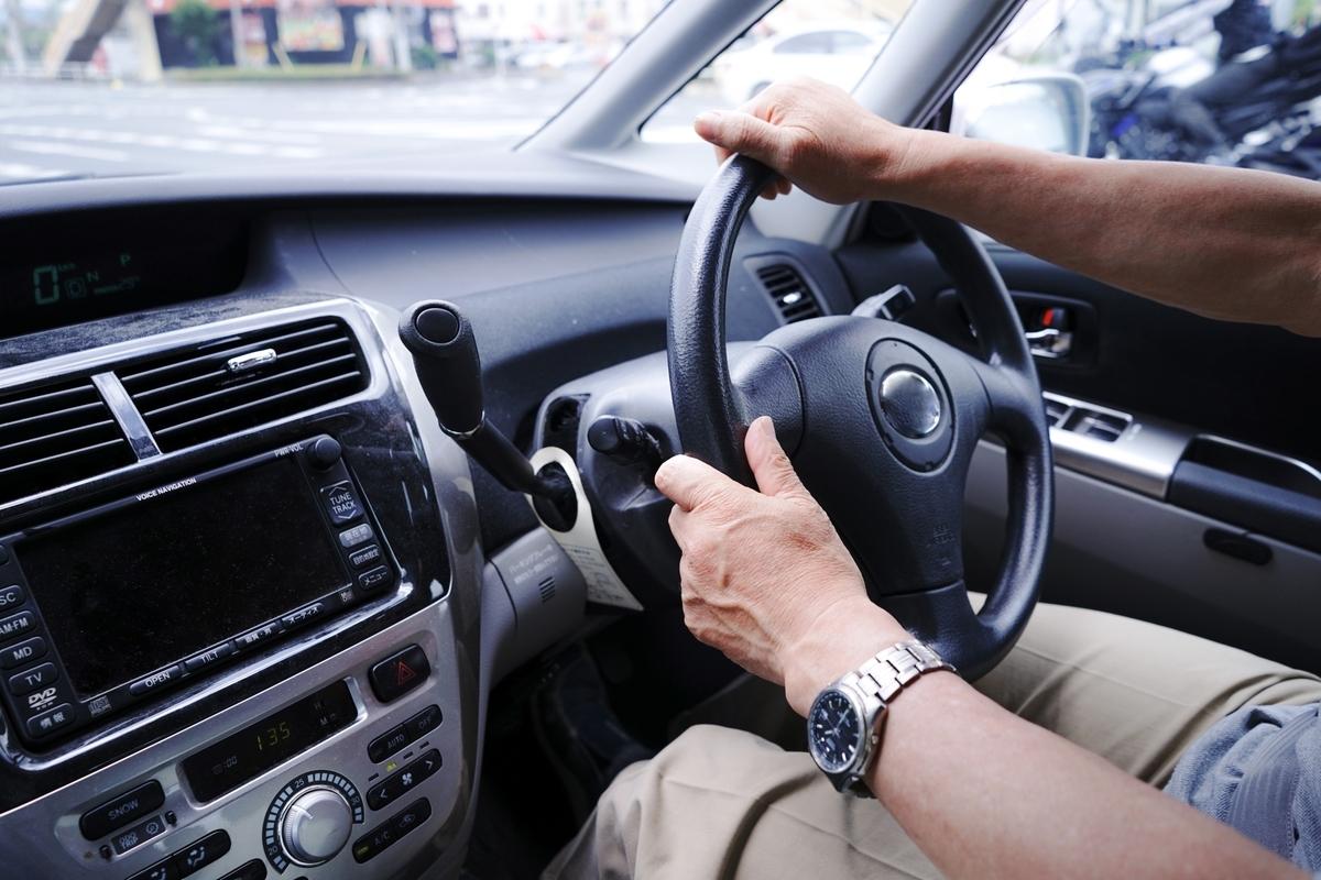 f:id:drivinghigh:20190126165354j:plain
