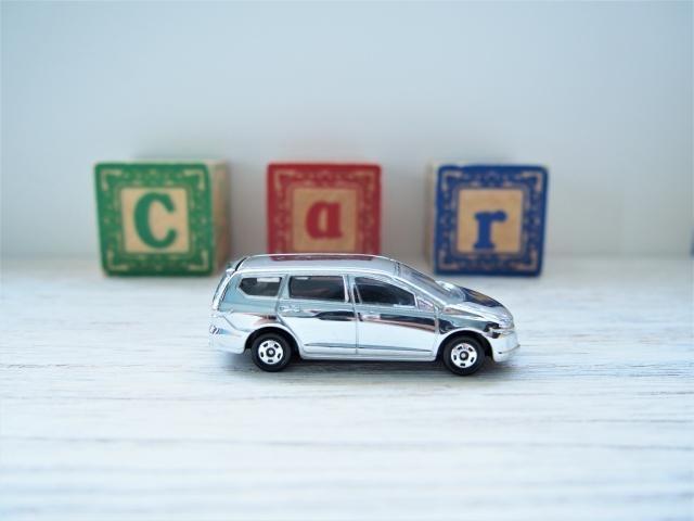 f:id:drivinghigh:20200324162924j:plain