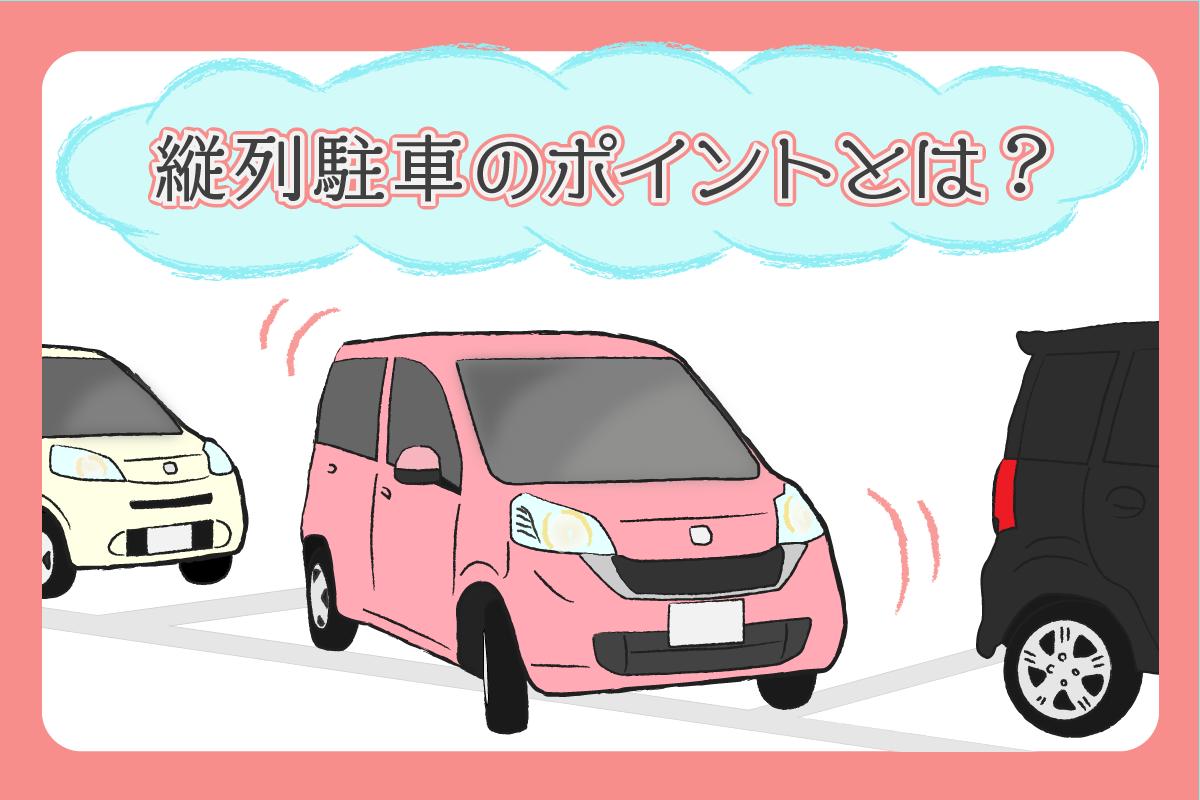 f:id:drivinghigh:20200330180133p:plain
