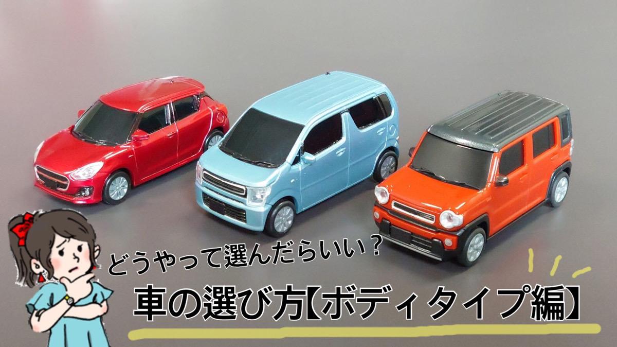 f:id:drivinghigh:20200521183704j:plain