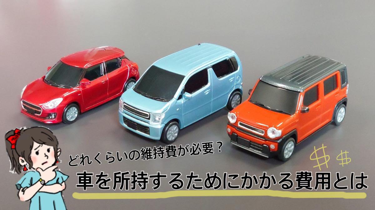 f:id:drivinghigh:20200521221338j:plain