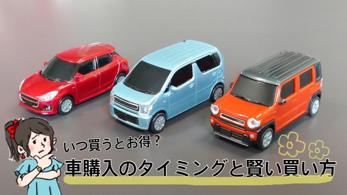 f:id:drivinghigh:20200522205837j:plain