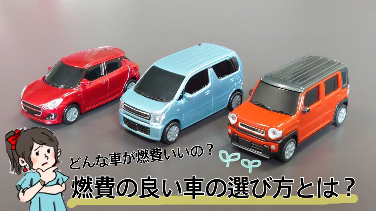 f:id:drivinghigh:20200522205954j:plain