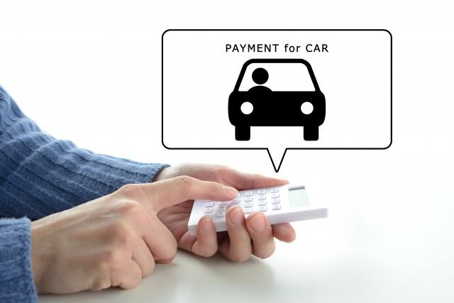 車にかかる費用、月・年間どれくらい?