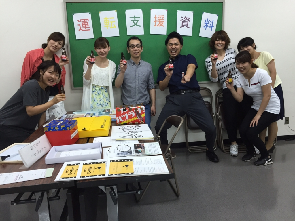 f:id:drivingsienwakayama:20160818202115j:plain