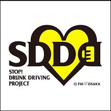 f:id:drivingsienwakayama:20160905225109p:plain