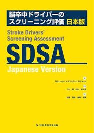 f:id:drivingsienwakayama:20160905225254j:plain