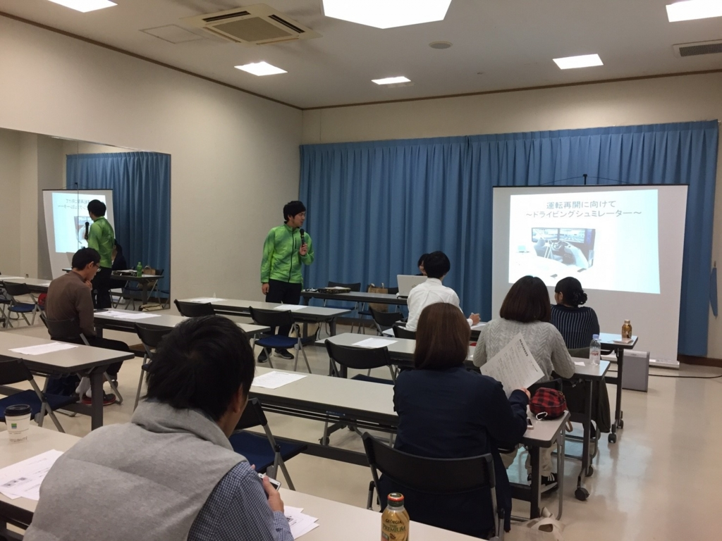 f:id:drivingsienwakayama:20161106222431j:plain