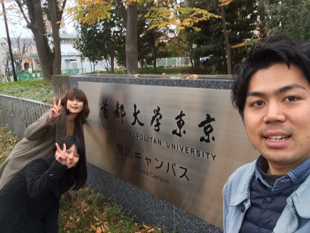 f:id:drivingsienwakayama:20161206222112j:plain