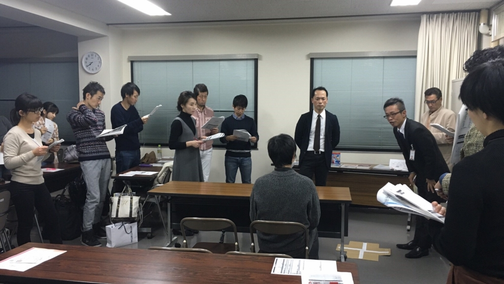 f:id:drivingsienwakayama:20161217155439j:plain