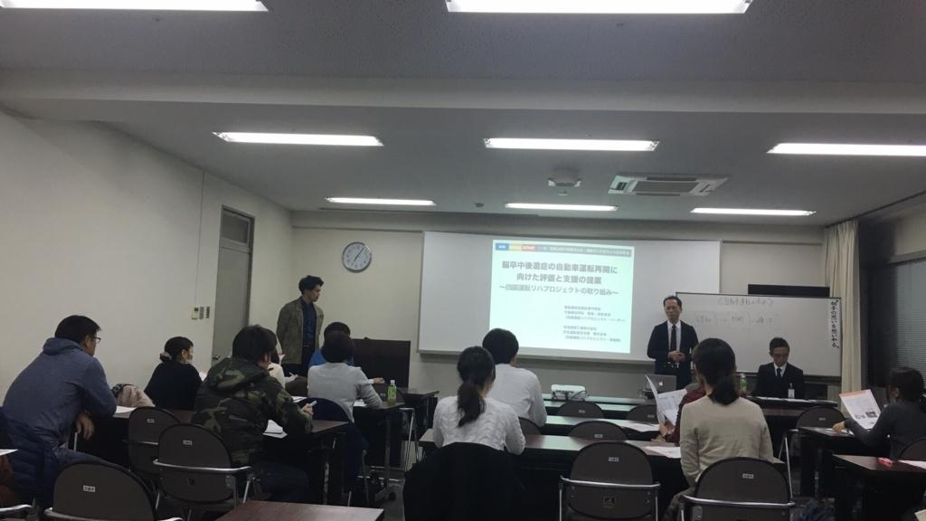 f:id:drivingsienwakayama:20161217155525j:plain