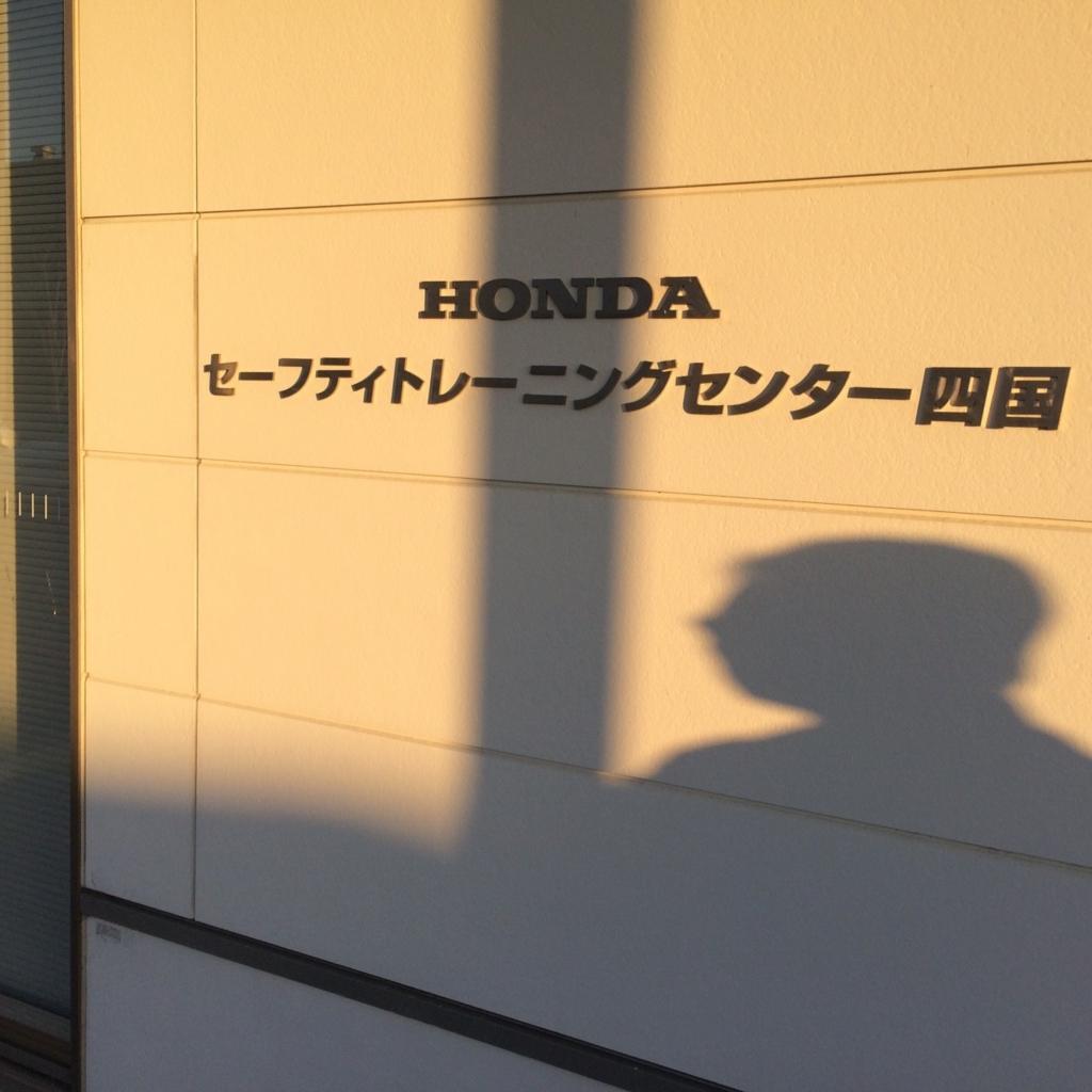f:id:drivingsienwakayama:20170129232728j:plain