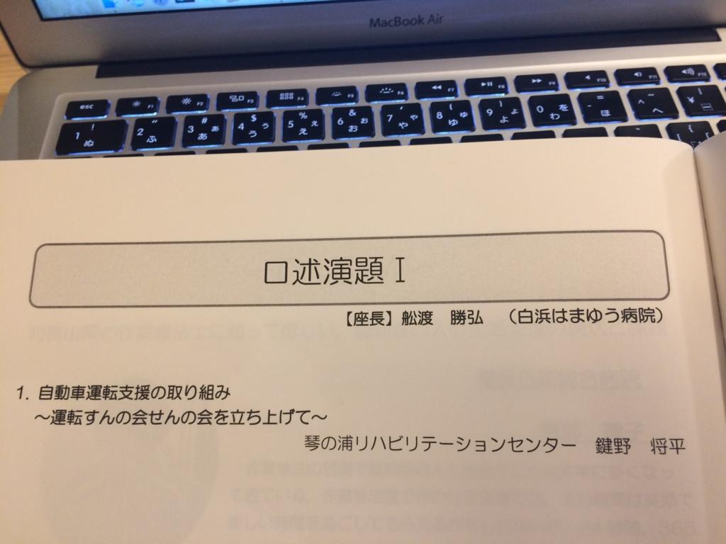 f:id:drivingsienwakayama:20170225204114j:plain