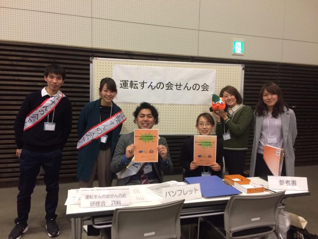 f:id:drivingsienwakayama:20170314125520j:plain