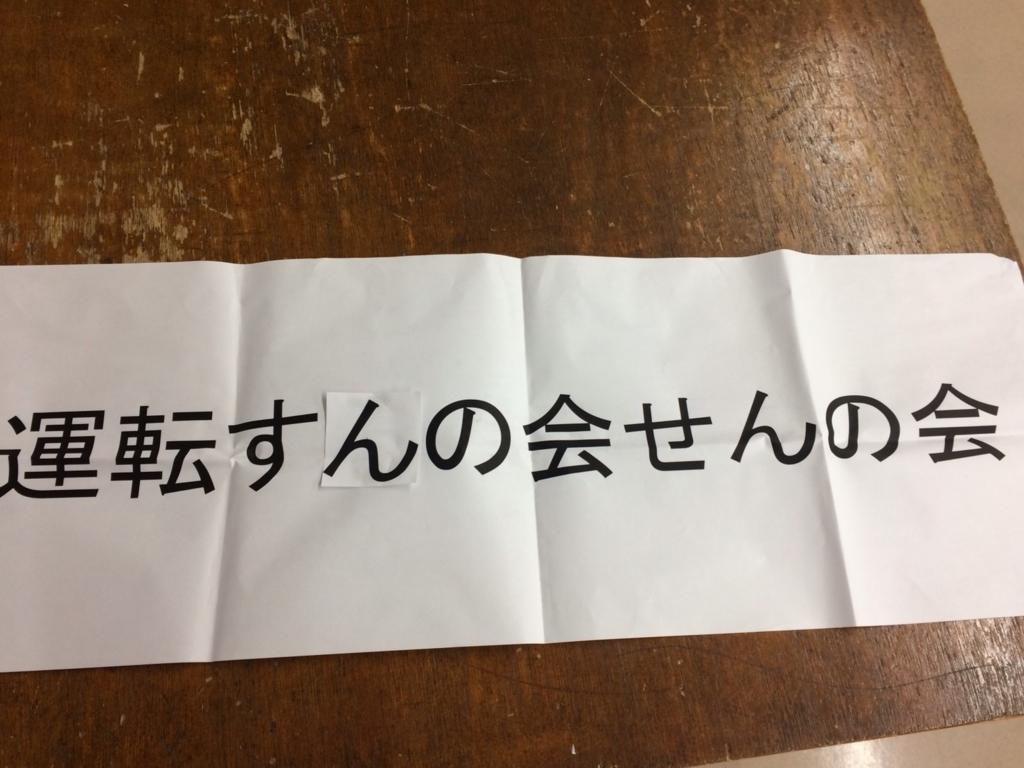 f:id:drivingsienwakayama:20170314180236j:plain