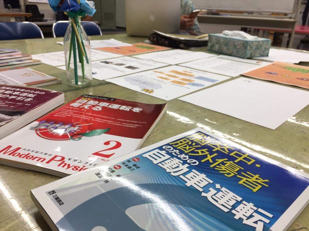 f:id:drivingsienwakayama:20170410191518j:plain