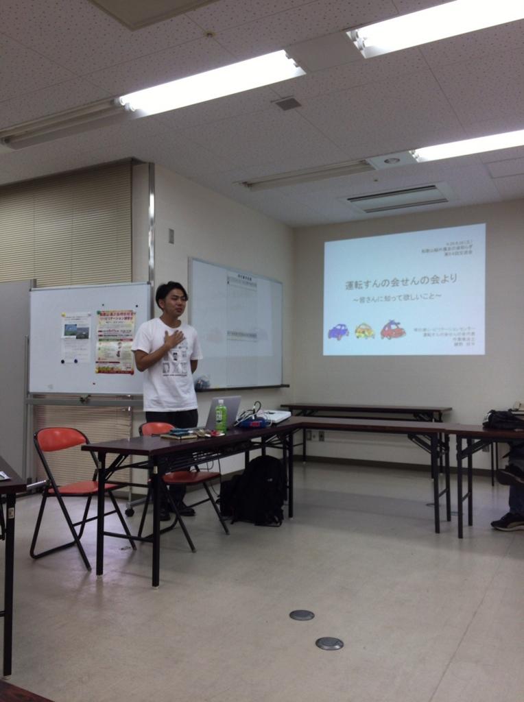 f:id:drivingsienwakayama:20170831223145j:plain