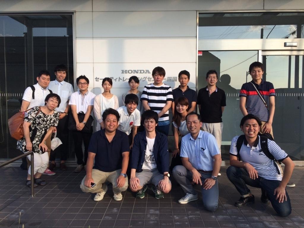 f:id:drivingsienwakayama:20170903211725j:plain