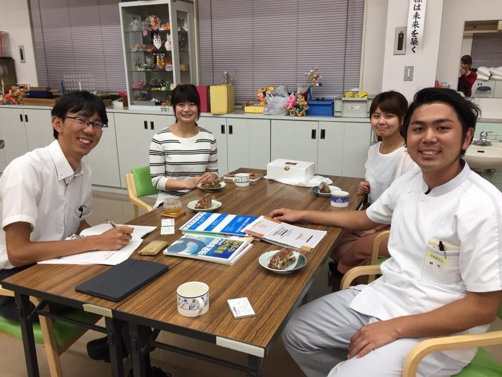 f:id:drivingsienwakayama:20170909164001j:plain