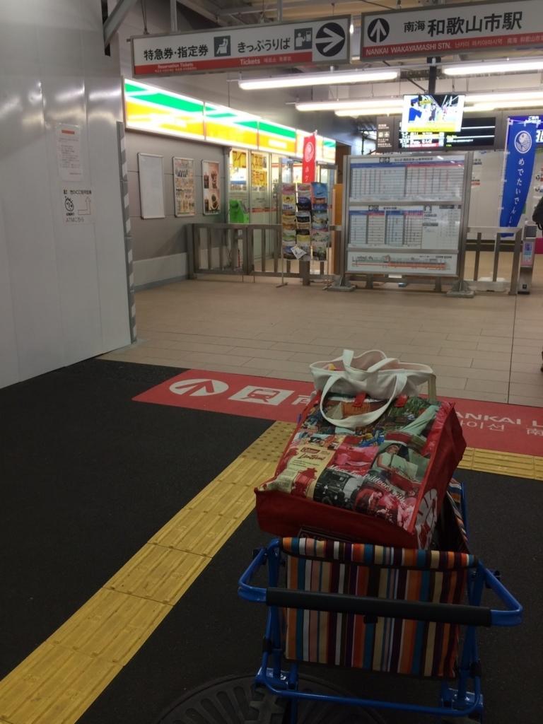 f:id:drivingsienwakayama:20171011222056j:plain