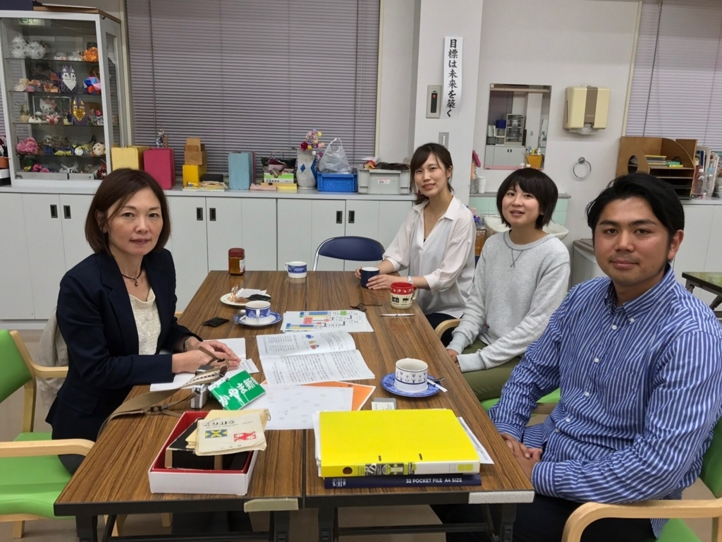 f:id:drivingsienwakayama:20171026220852j:plain