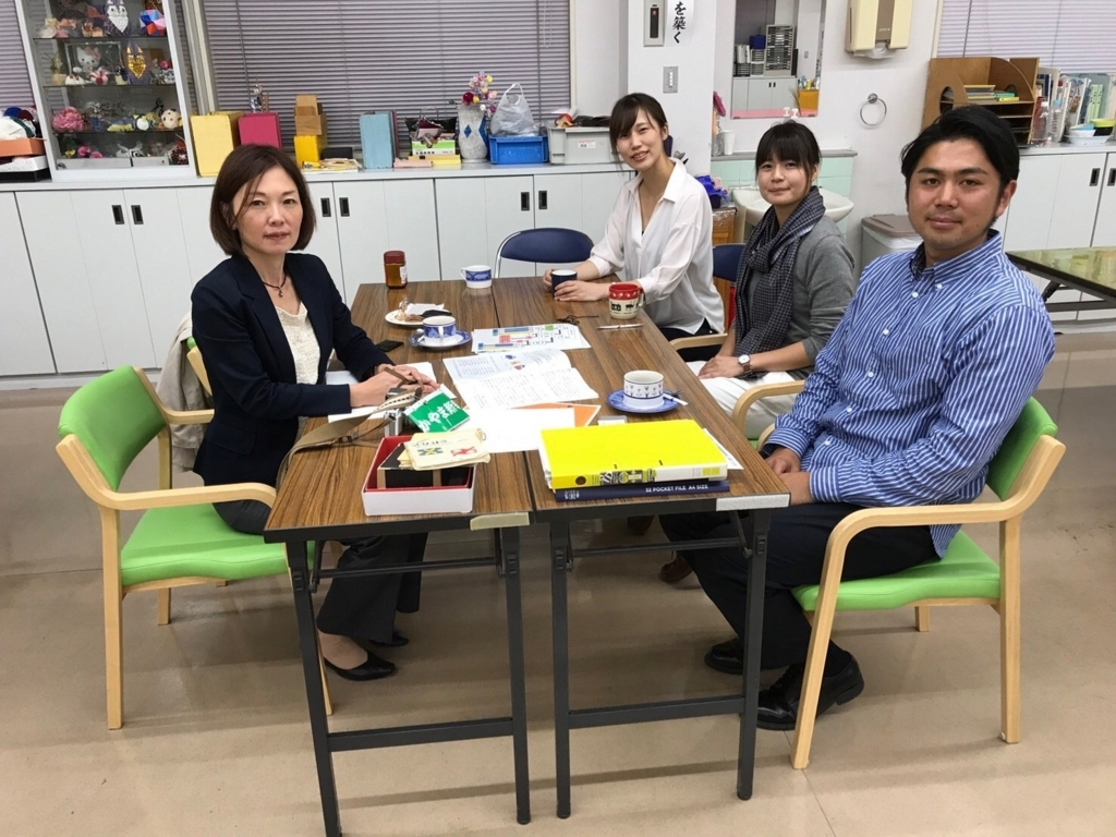 f:id:drivingsienwakayama:20171026220907j:plain