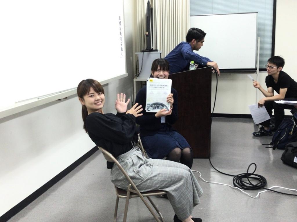 f:id:drivingsienwakayama:20171030224105j:plain
