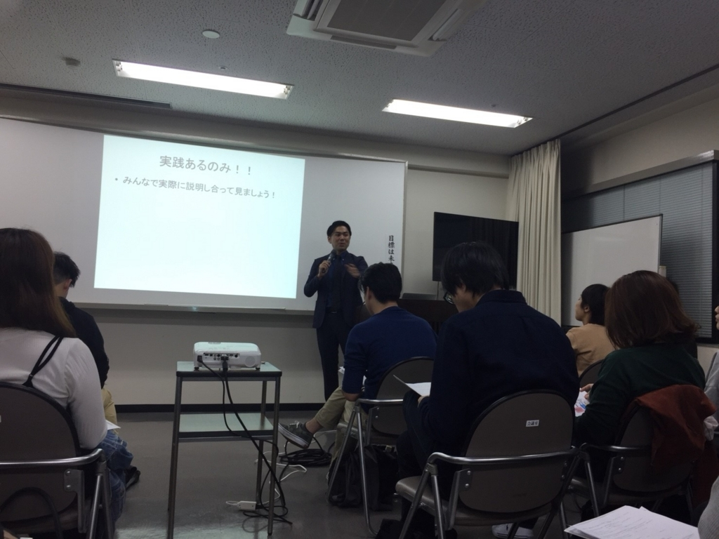f:id:drivingsienwakayama:20171030224252j:plain