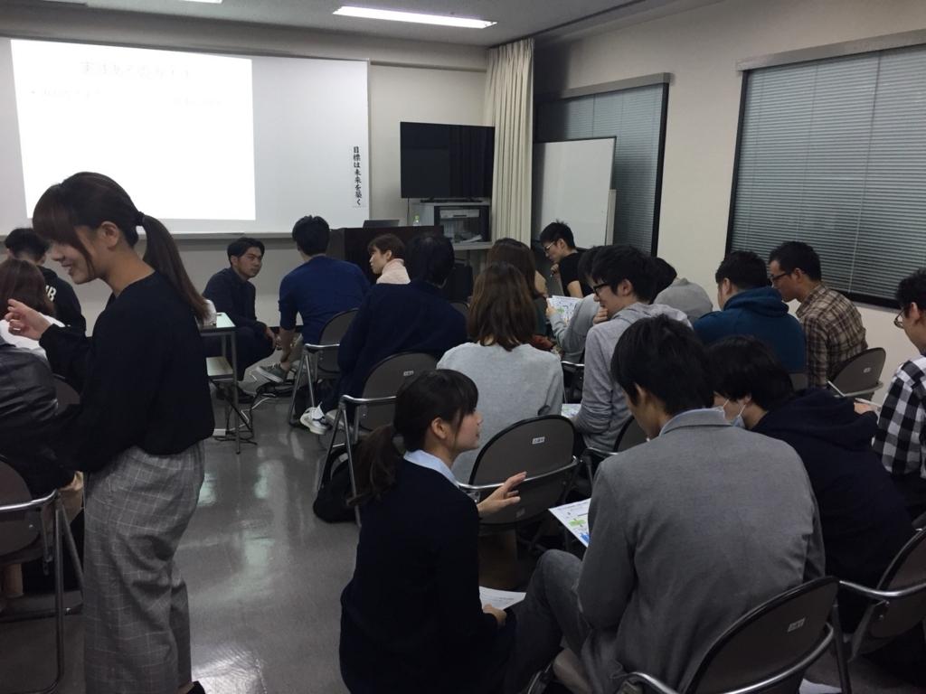 f:id:drivingsienwakayama:20171030224346j:plain