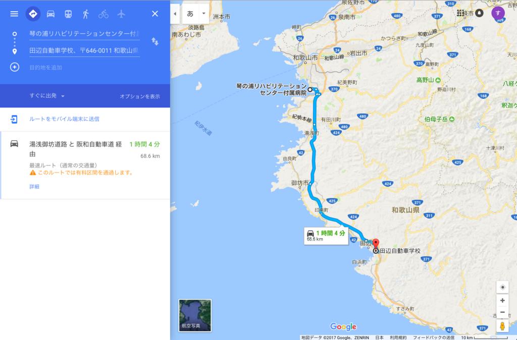 f:id:drivingsienwakayama:20171031215209p:plain