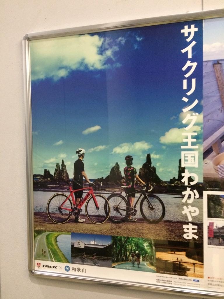 f:id:drivingsienwakayama:20171109235352j:plain