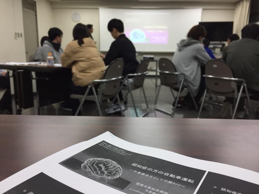f:id:drivingsienwakayama:20171124082432j:plain