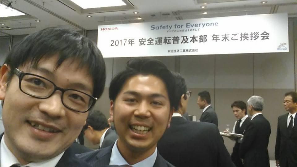 f:id:drivingsienwakayama:20171204214528j:plain
