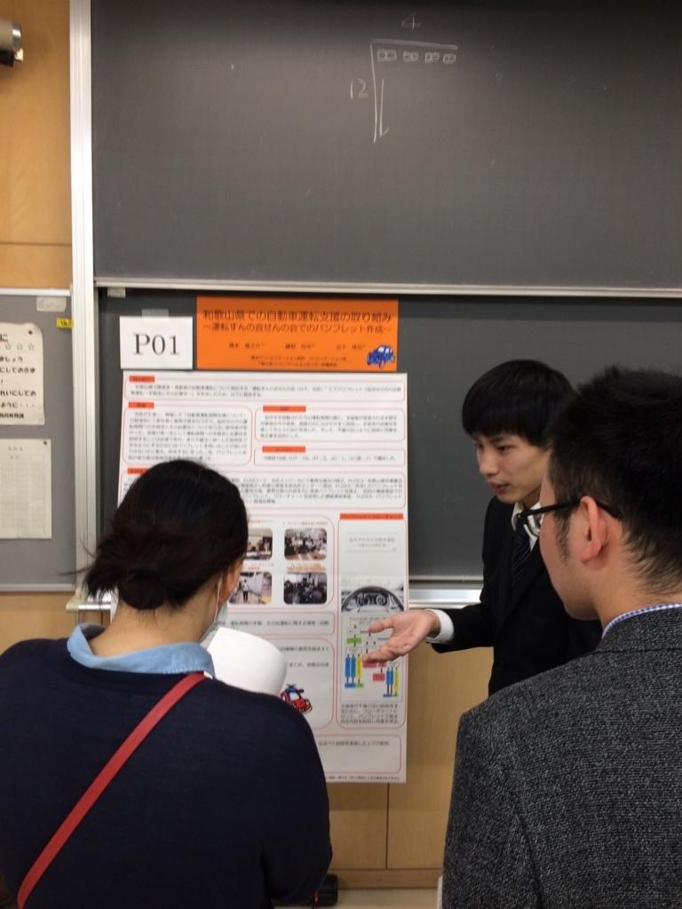 f:id:drivingsienwakayama:20171204215445j:plain